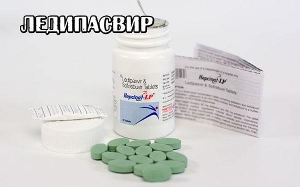 купить ледипасвир в России