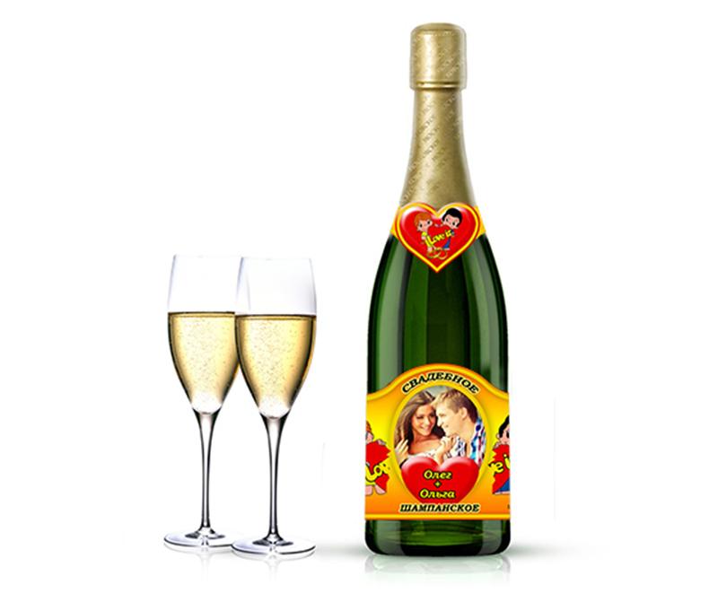 картинка оля ты шампанское на новый предки ценили