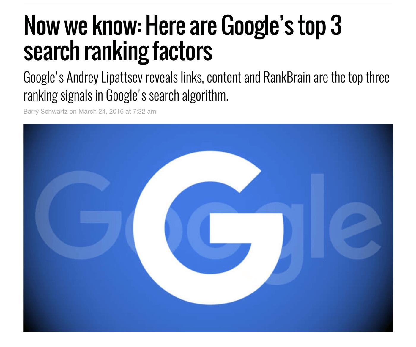 факторы ранжирования в гугл