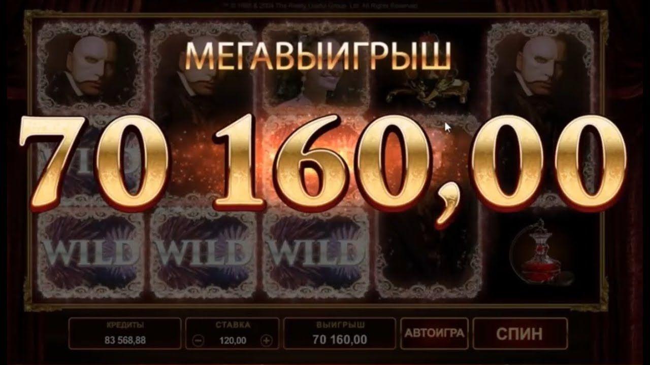 официальный сайт заносы в онлайн казино