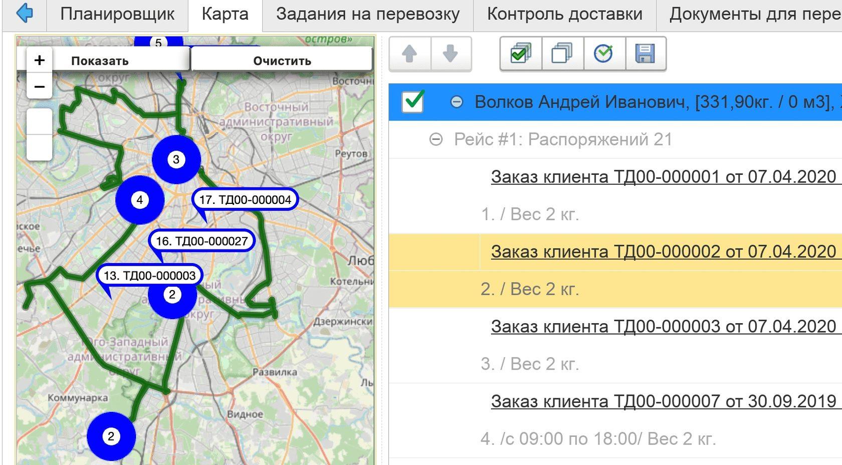 Скриншот 2. Альтернативные маршруты на карте
