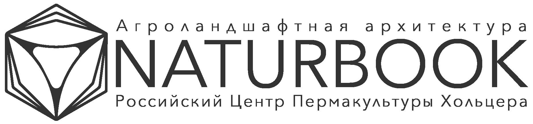 NaturBook