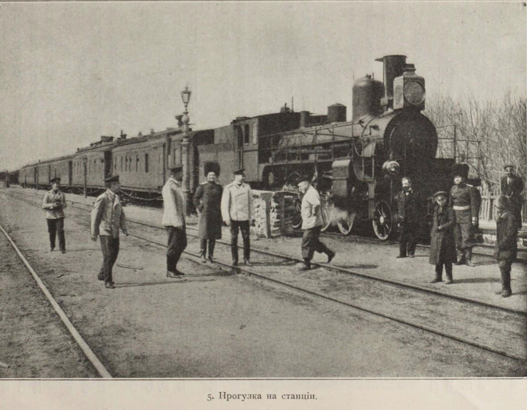 ТранссибРусско-японская война, А. В. Квитко