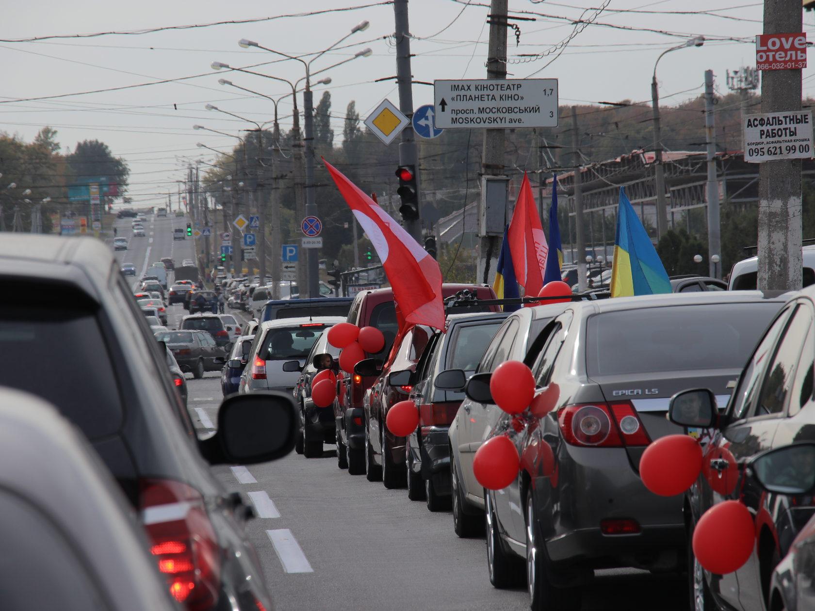 Автопробег Партии Шария - фото