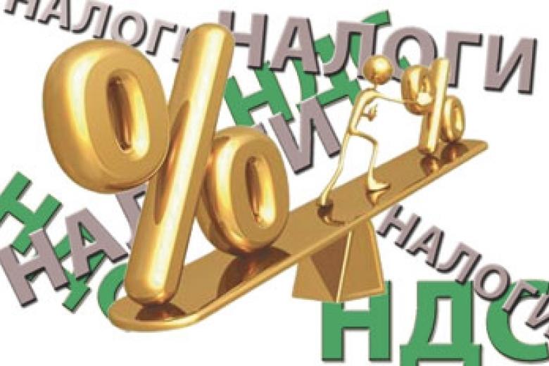 Разъяснения ФНС России по поводу нулевой ставки НДС