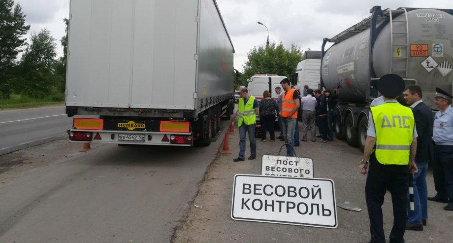 Размер вреда, причиняемого дорогам автотранспортом при перевозке тяжеловесных грузов, рассчитывается по специальным формулам (фото: ПАО «Ростелеком»)