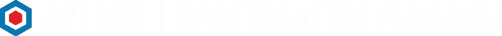 artbox_logo