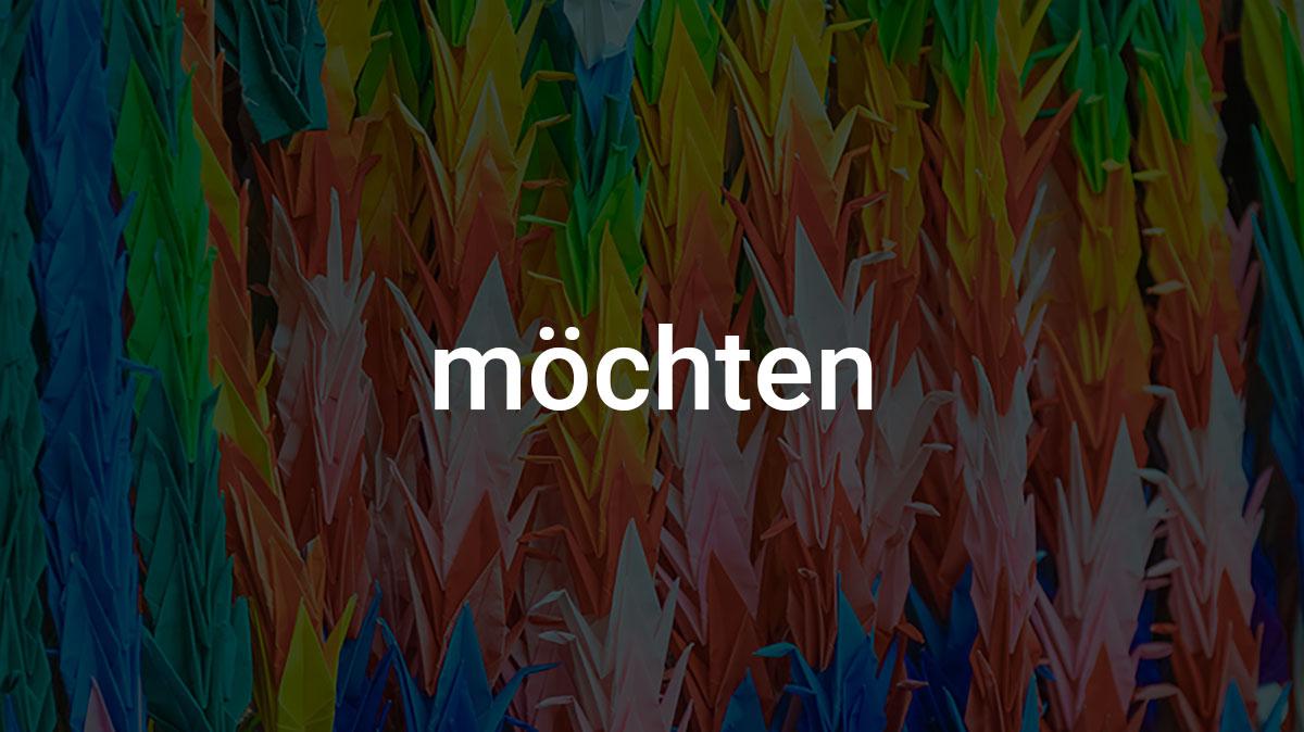 möchten в немецком