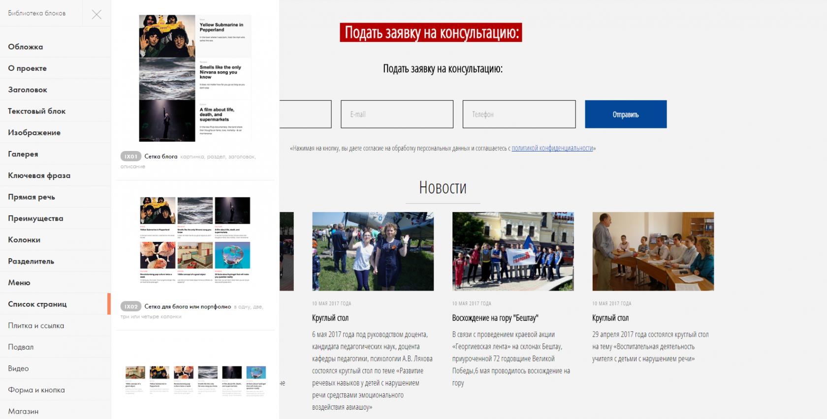 Создание сайтов в ессентуках новый виртуальный почтовый сервер