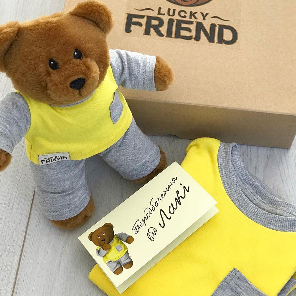 Комплект Lucky Friend - піжамка і Ведмедик Лакі