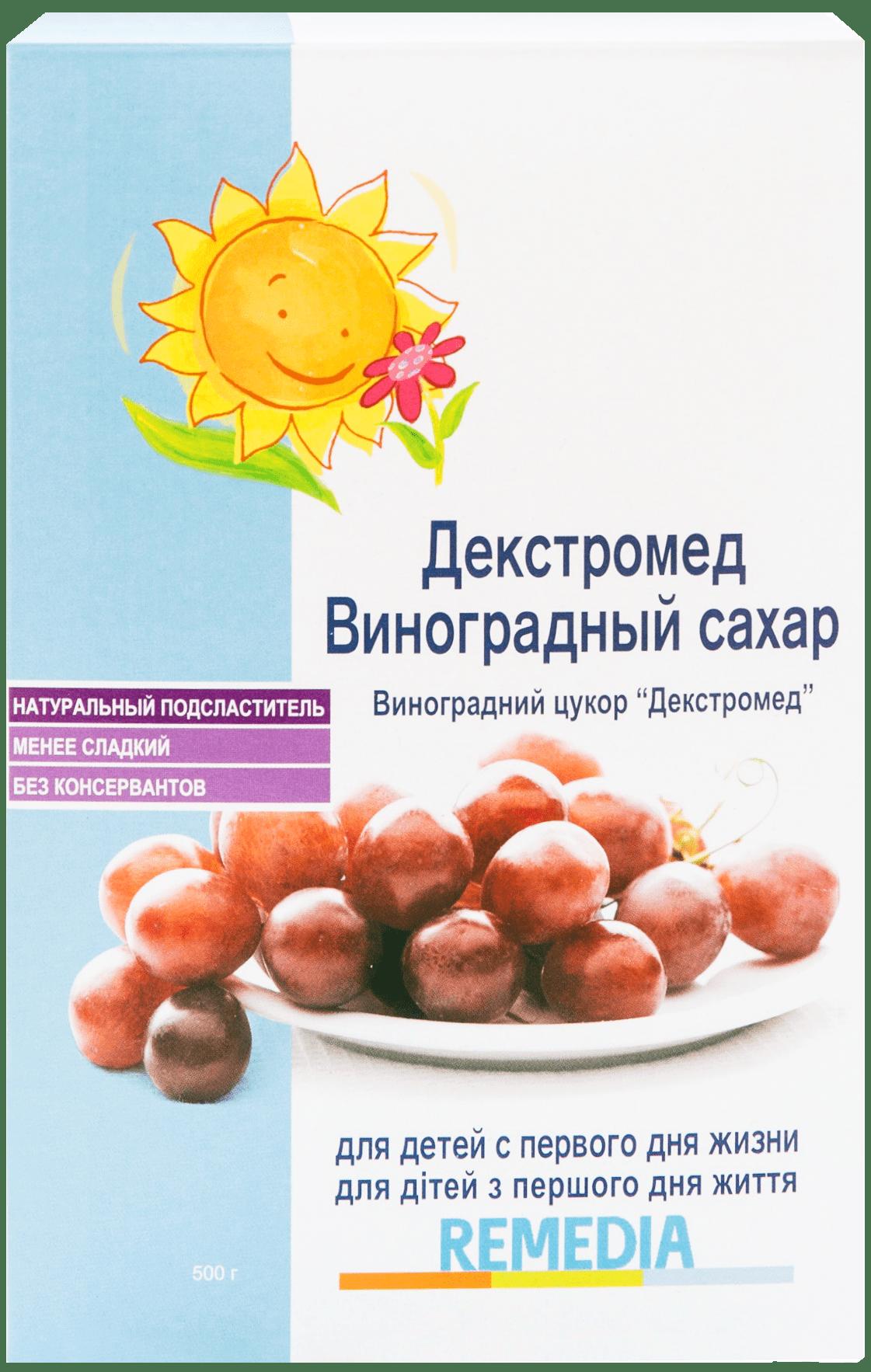 виноградный сахар ремедия