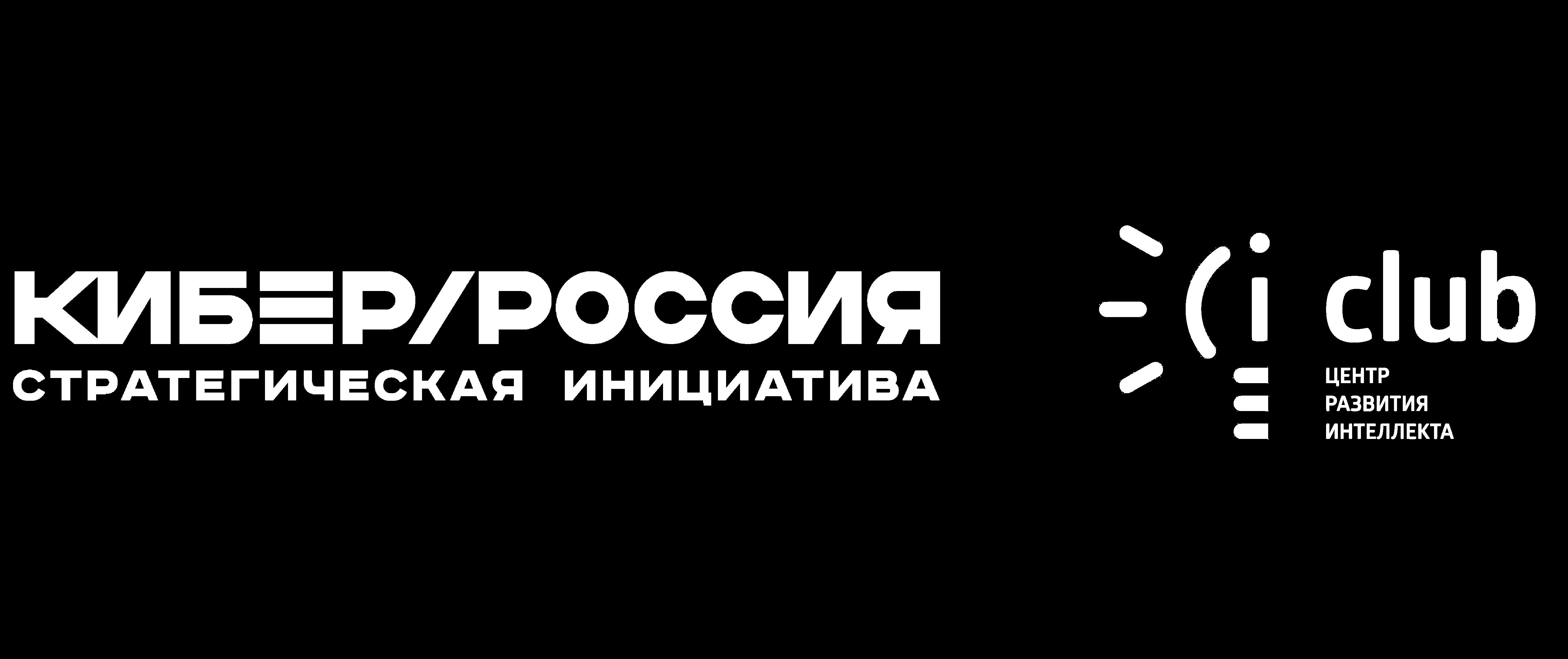 8 (903) 211-13-19 AO@Cyber-Russia.ru