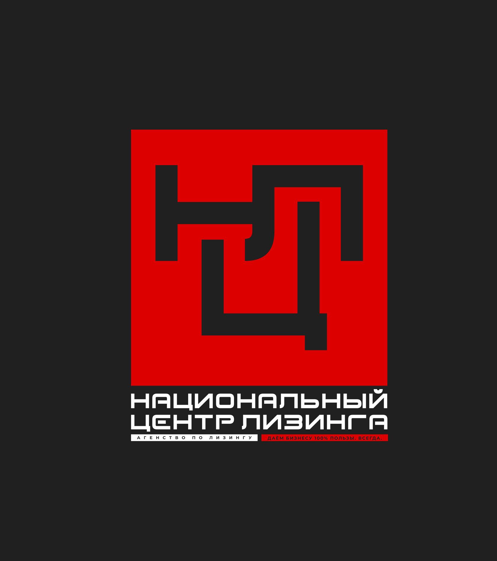 Московский Центр Лизинга | +74951284643 | 1-й Нагатинский пр., 10