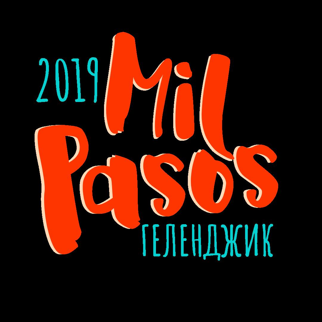Танго-марафон MIL PASOS Геленджик 2019