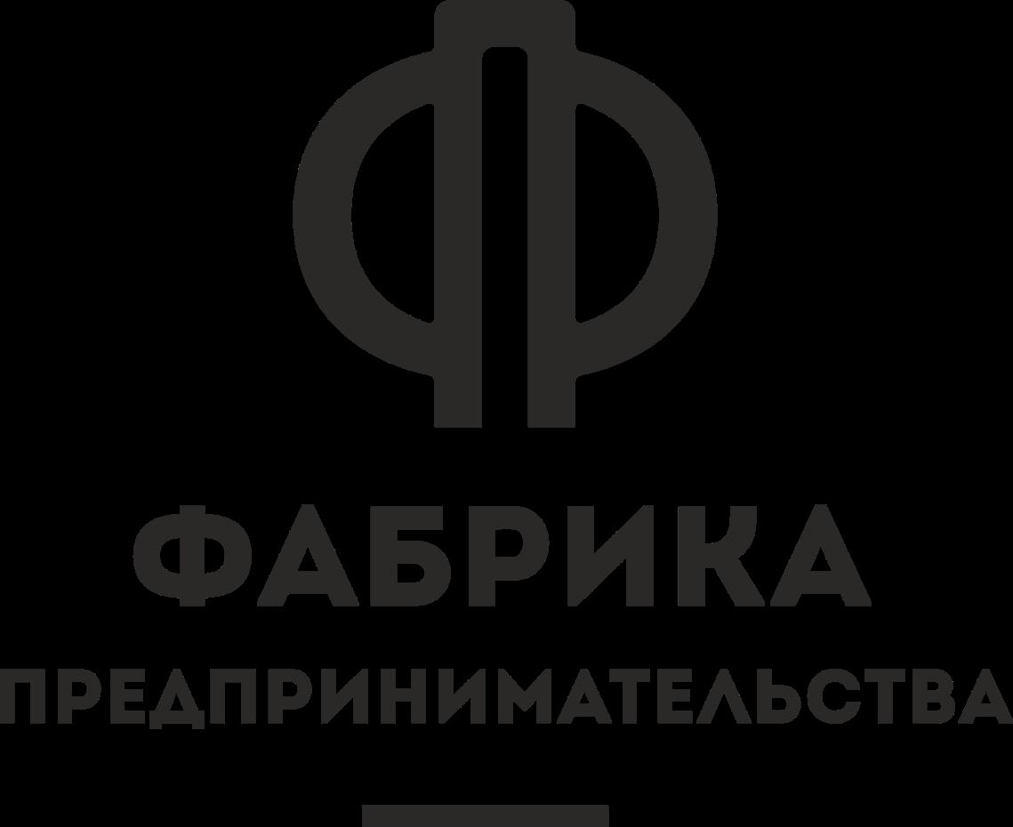 (c) Fabrika-deti.ru