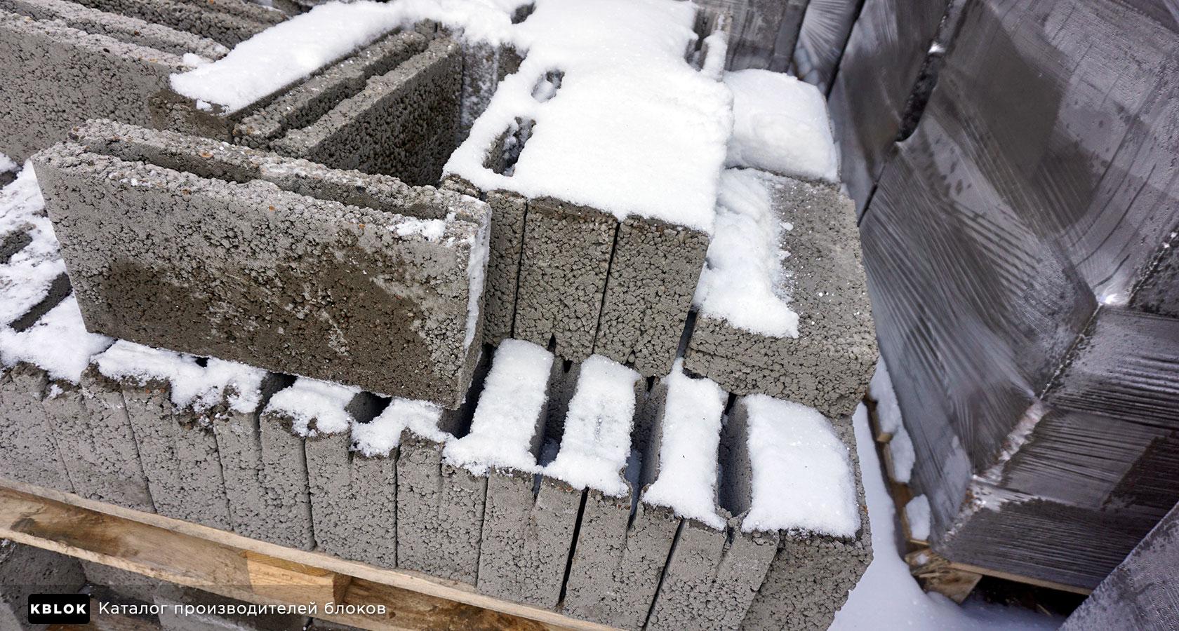 перегородочные блоки на складе