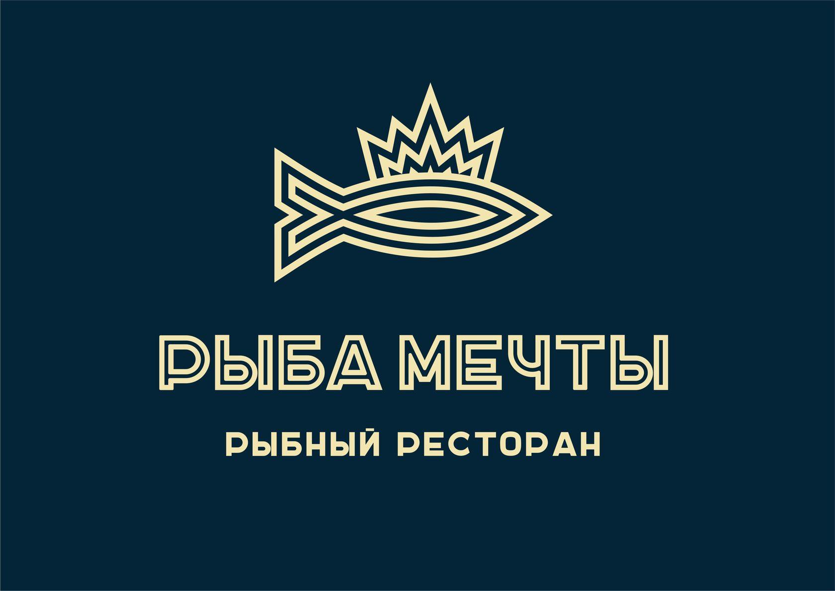 (c) Dreamfish.moscow