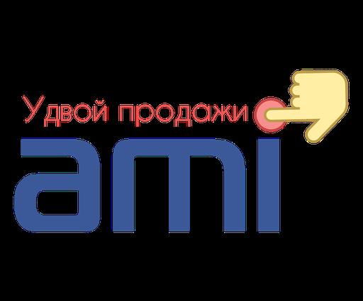AMI-Sales