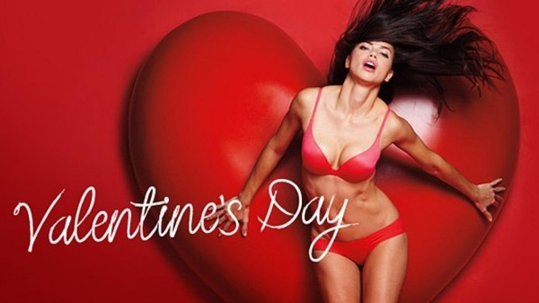 сексуальные открытки на день святого валентина полу