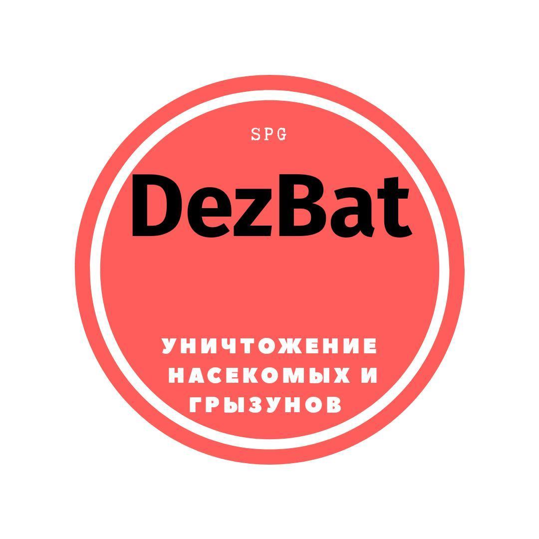 Дезбат