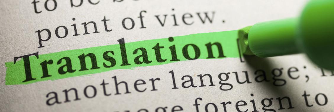 Что должен знать арбитражник? Как перевести текст на разные языки