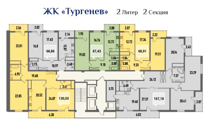 Планировки квартир ЖК Тургенев литер 2 секция 2