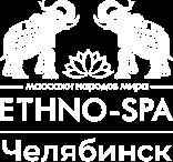 СПА-салон ETHNO-SPA