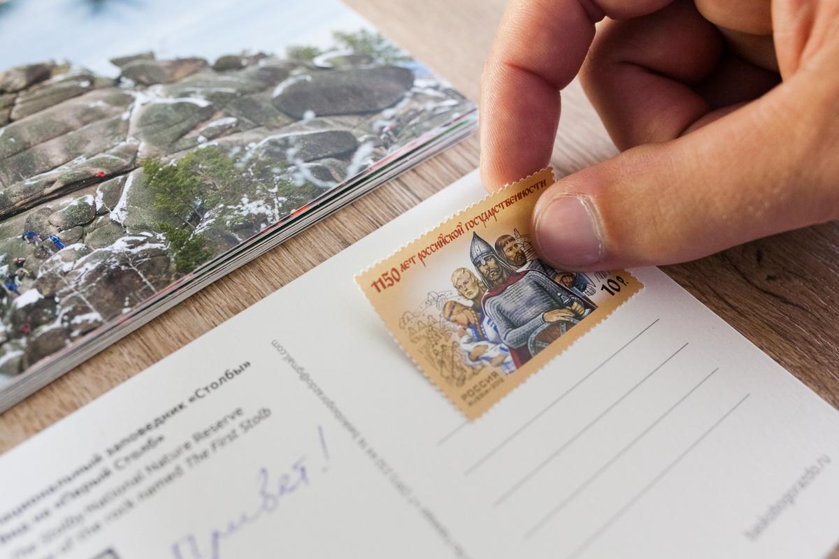 Днем рождения, магазин почтовых открыток казань