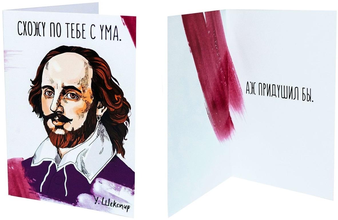 Картинки мультяшные, открытка краткость сестра таланта с др распечатать