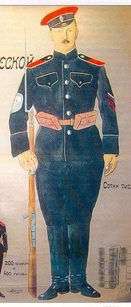 Солдат Добровольческой армии гражданской войны