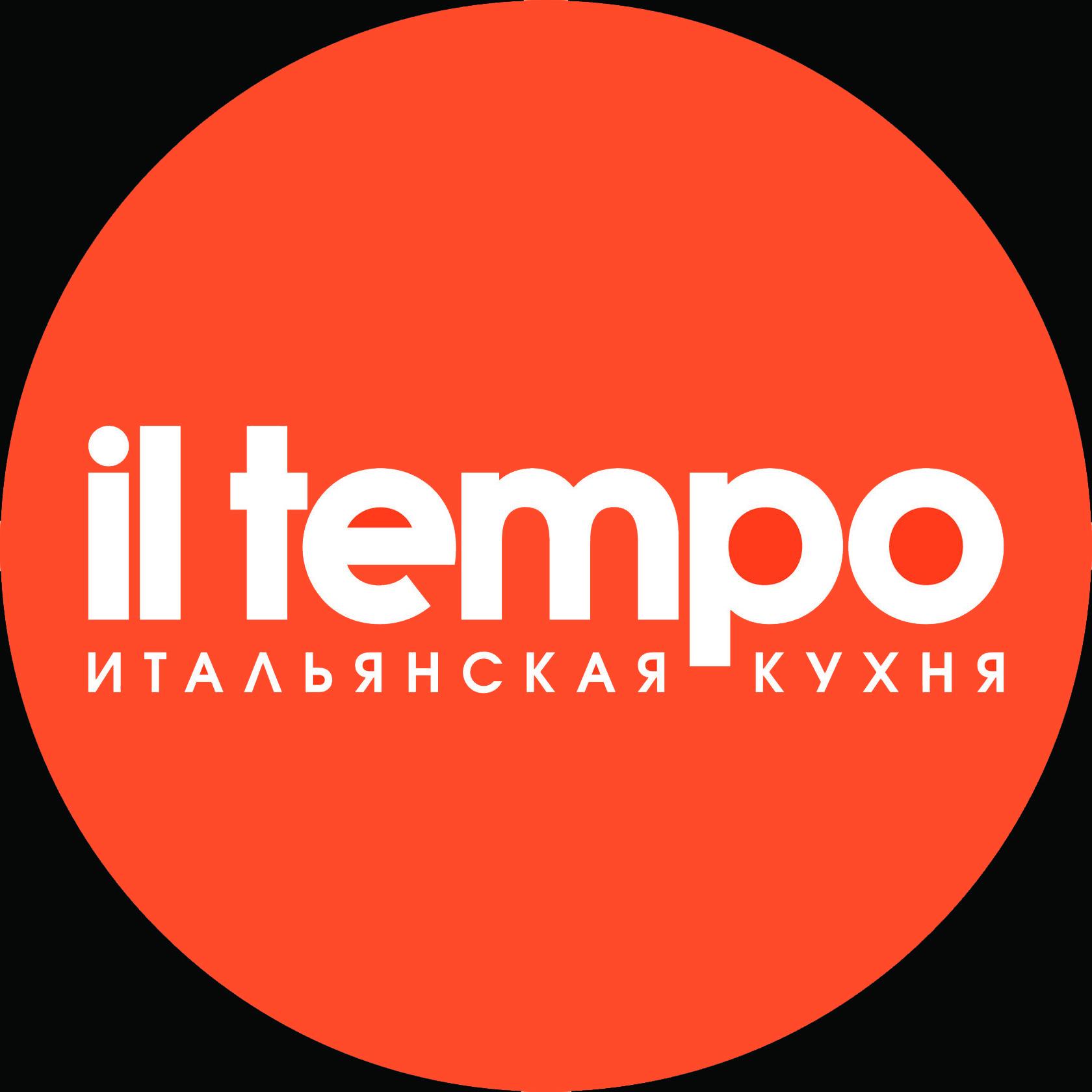 Ресторан Il Tempo - итальянская кухня в Нижнем Новгороде