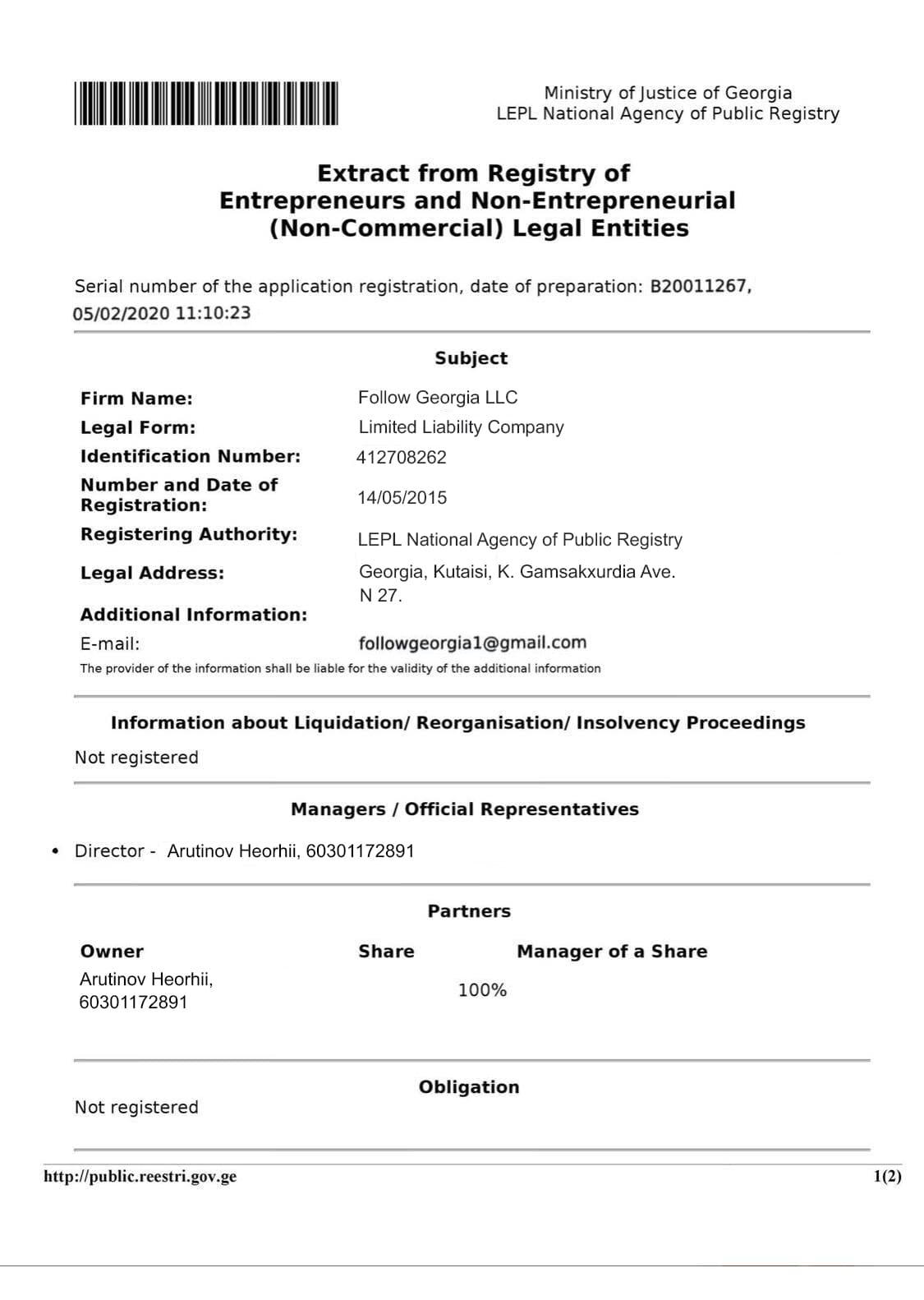 Официально зарегистрированный туроператор в Грузии. Достижение наибольших впечатлений вместе с командой followgeorgia