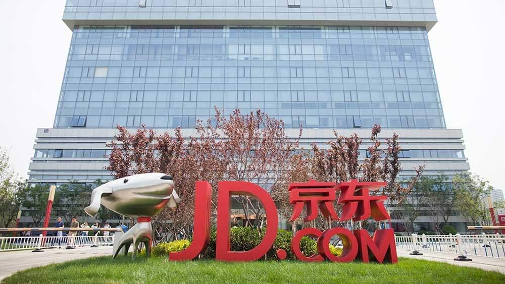 Акции JD.com