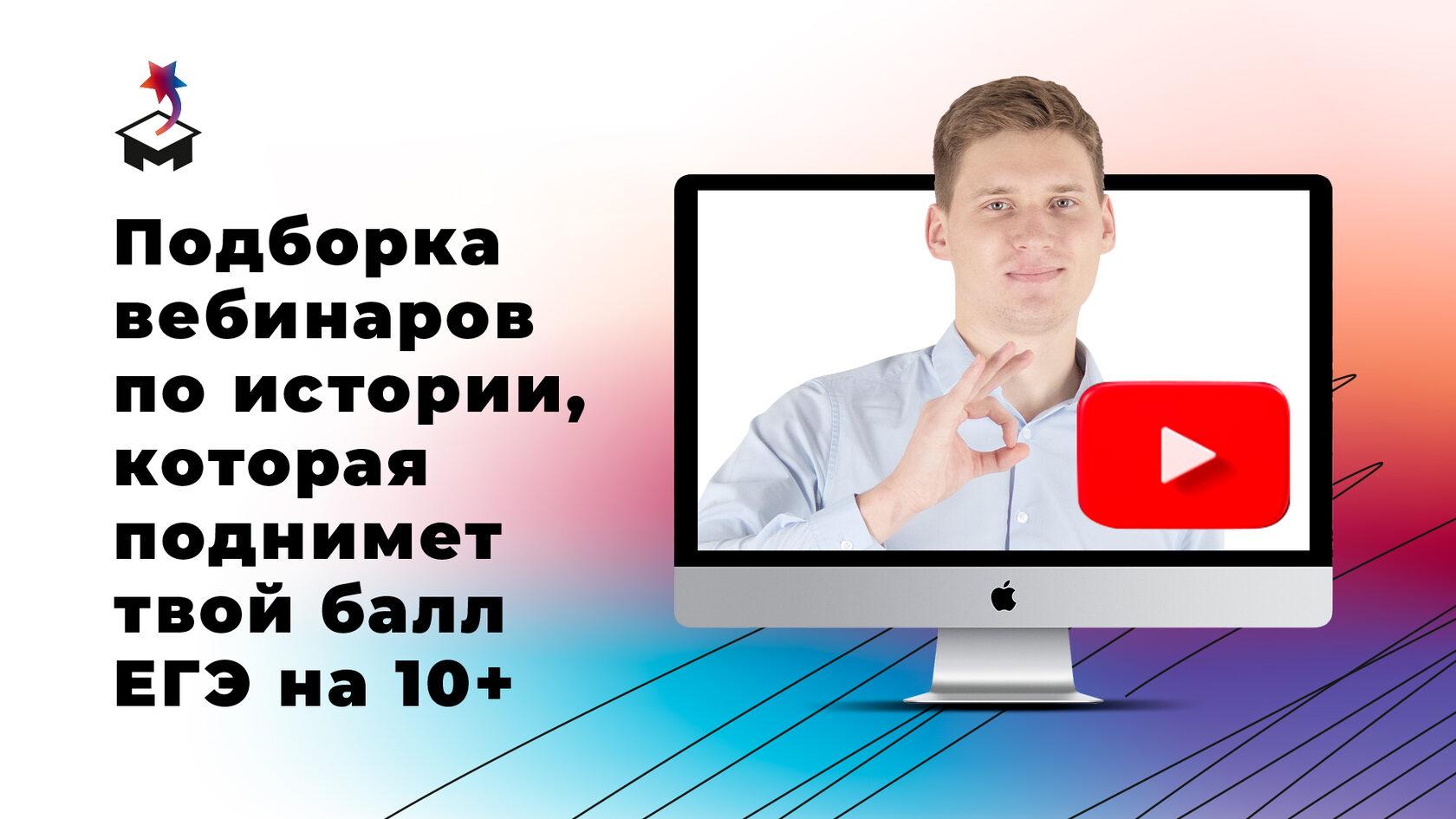 Павел Первый на экране компьютера