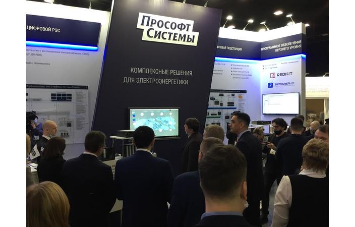 """компания «Прософт-Системы» на выставке """"Энергетика и электротехника - 2021"""" в Санкт-Петербурге"""