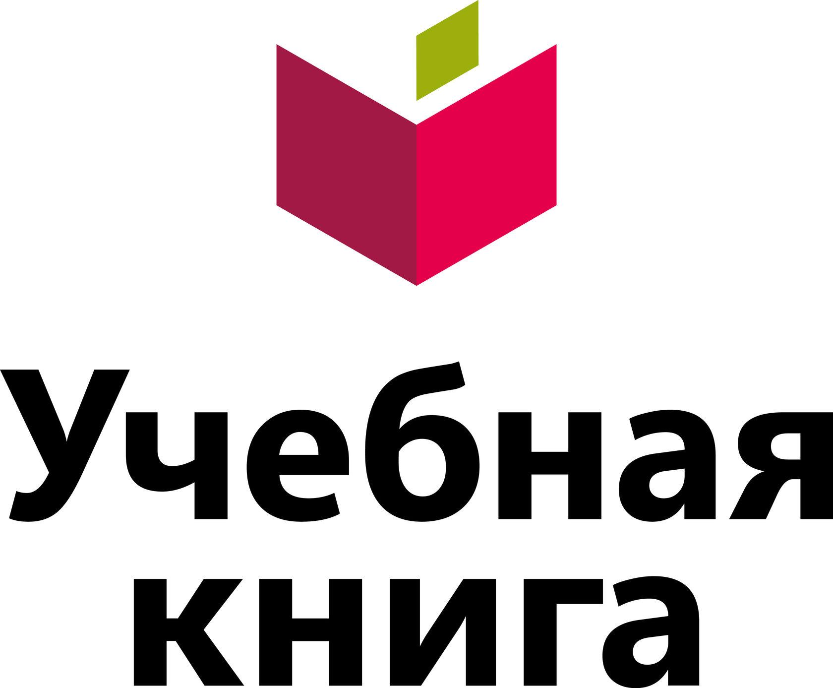 Единственный специализированный магазин в Нижневартовске и районе.