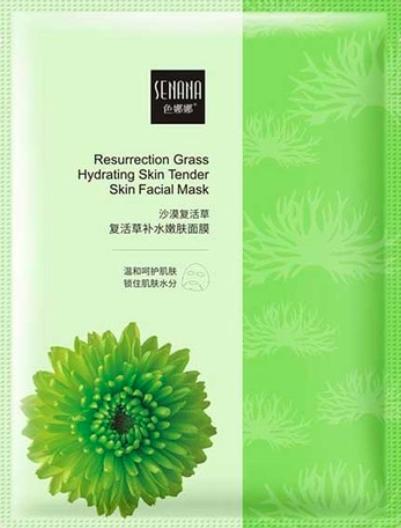 Регенеративная маска с экстрактом трав. Senana Resurrection Grass Hydrating Skin Tender Skin Facial Mask