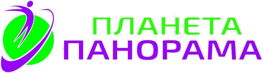 "Батутный центр ""Планета Панорама"""