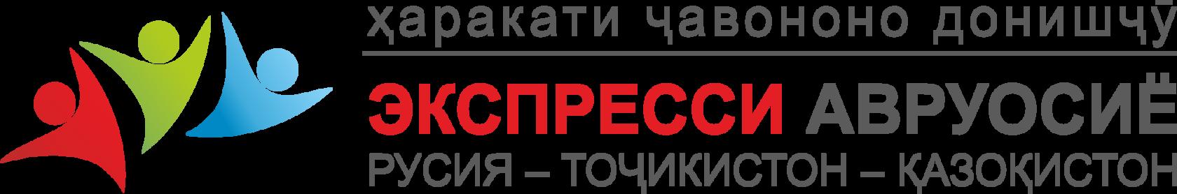 Евразийский экспресс