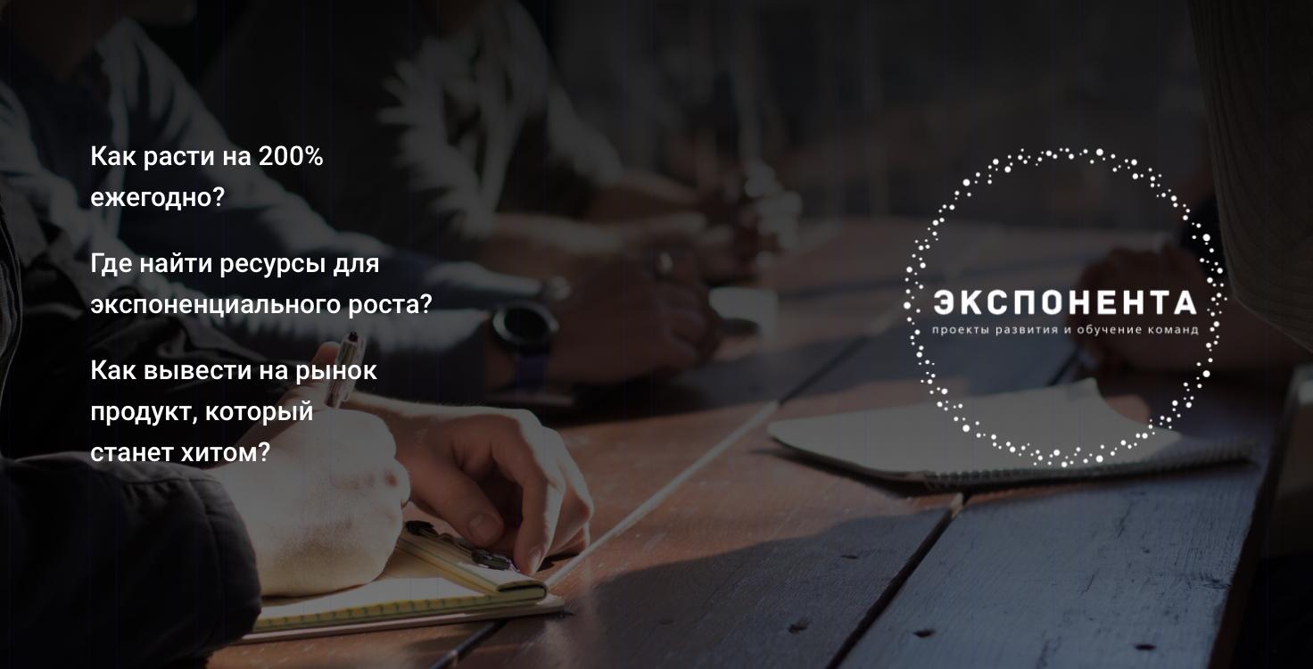 (c) Exponential.ru