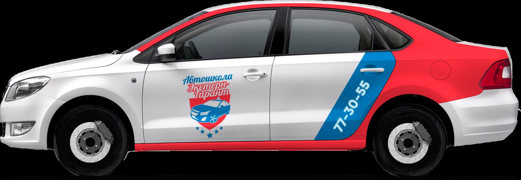 Новые машина в автошколе ДРАЙВ