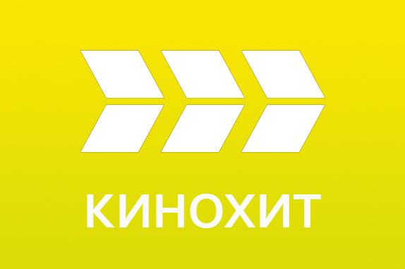 Кинохит TVIP Media