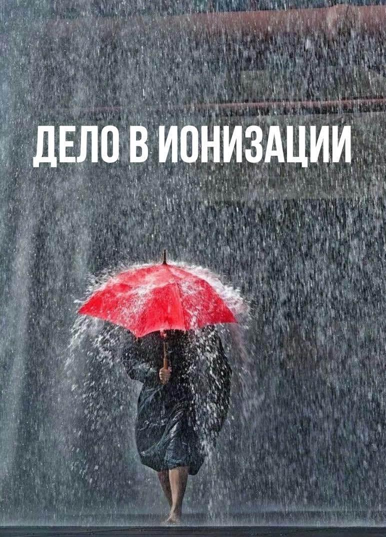 Почему после дождя легко дышится?