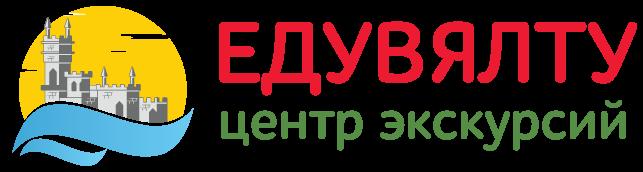 ЦЕНТР ЭКСКУРСИЙ ЕДУВЯЛТУ