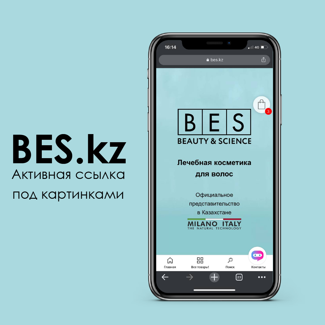 BES.kz