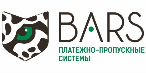 Платежно-пропускные системы Барс для автоматизации горнолыжных комплексов, аквапарков, бассейнов, парков развлечений