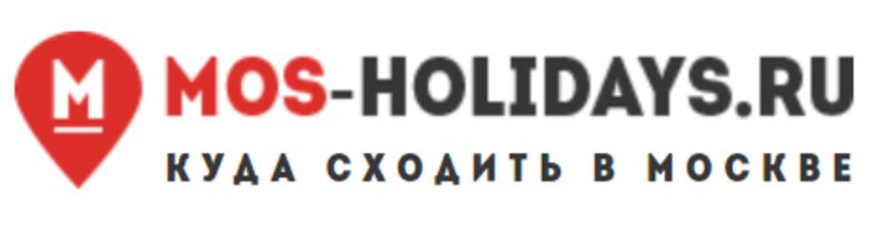 mos-holidays.ru