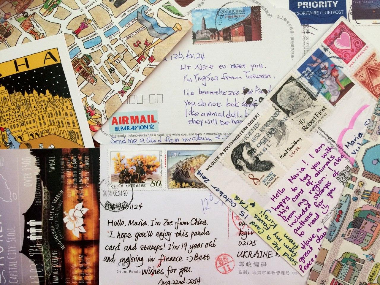 Показать открытку, лучшие открытки посткроссинга