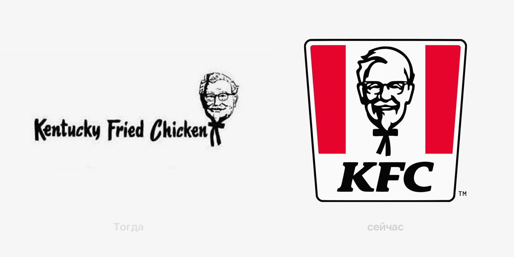Слева — логотип, созданный дизайн-студией Lippincott & Margulies, справа — обновленный вариант Сандерса от креативного агенства GrandArmy