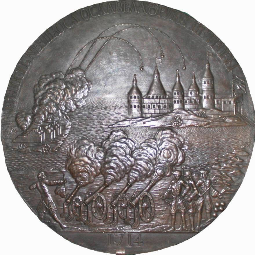 медаль в честь взятия Нейшлота
